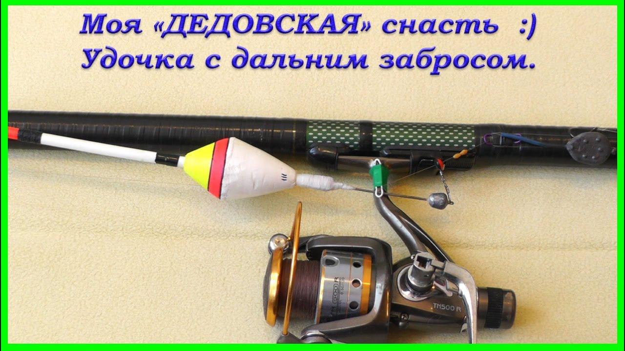 Схема удочки для рыбалки фото 288